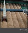 众汇护坡草毯厂家 山东抗冲刷植草毯椰丝毯厂家