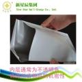 供应共挤膜袋物流快递袋白色可回收包装袋