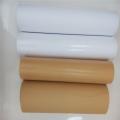 棕色铜版淋膜纸那里有 楷诚纸业厂家供应