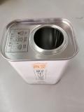 印花食用油铁桶 核桃油铁桶 山茶柚铁罐包装