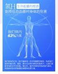 镇江富氢水机原理 健宜厂家加盟