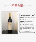 青岛葡萄酒加盟,青岛葡萄酒厂家,薇诺娜红酒