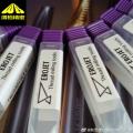 EROJET螺纹铣刀和欧杰特螺纹铣刀