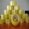 虹口区胶带回收公司虹口区透明胶带回收专业人士上门