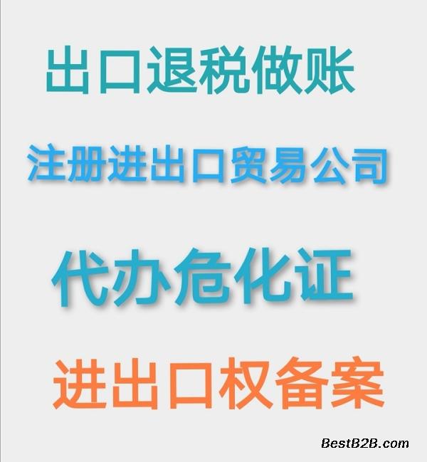 中国人民电器正品DW16-630