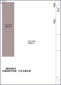 和平县陈氏家谱宣纸印刷厂
