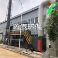蓄热式催化燃烧 鑫泰环保设备 厂家直销