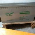 科华蓄电池GFM-500 2v500ah型号尺寸