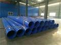 黔西南消防专用涂塑钢管厂家