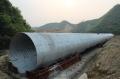厂家直销排水涵洞用整装钢制波纹管涵