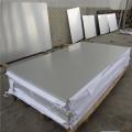 3.0厚6063t6铝板可做高光氧化