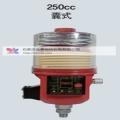 卢布特自动注油器可连接外部电源使用也可更换电池