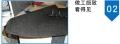 供应供应生态毯生产厂家 抗冲生物毯河道护坡