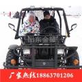 滑雪场游乐设备 雪地卡丁车 四轮游乐车 卡丁车厂家