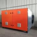 衡水UV喷涂废气处理设备全国发货