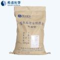污水中氨氮的去除—用希洁氨氮降解剂