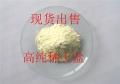 氧化钐市场报价低-氧化钐今年大促稀土盐