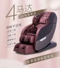 太原低价供应香港生命动力X500多功能按摩椅