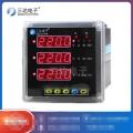 CSM-AC2-3V1多功能电力仪表