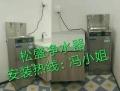西乡不锈钢饮水机生产厂家