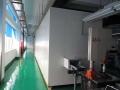 工厂生产线噪声治理,流水线静音房