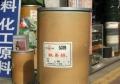 成都回收醋酸乙脂回收厂家