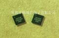 科瑞芯南芯授权SC8701输出稳压车充芯片