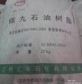 惠州回收邻二 甲 苯 回收厂家