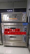 十堰红菱单层烤箱