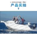 春风雅马哈国产钓鱼艇厂家价格直销,铝合金材质年限久