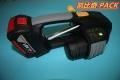 深圳代销ZP97A充电打包机 天天现货提供