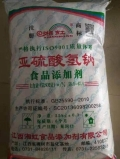 广东食品级亚硫酸氢钠价格 湖南湘虹牌