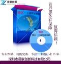 怀化景区验票检票功能,郴州景区电子售票系统