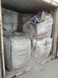 钢厂氧化锌粉末广州进口清关代理
