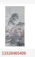 广州众凯清幽隽妙,简淡超逸:清代朱崔年山水画征集