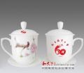 陶瓷茶杯套装办公室带盖水杯骨瓷会议杯子来图定制