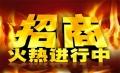 北京网红直播平台招加盟 直播平台代理怎么做