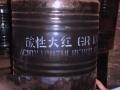 凭祥哪里回收丙烯酸油漆?凭祥回收过期丙烯酸油漆