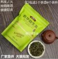 广西贺州哪里有卖名华益生茶?