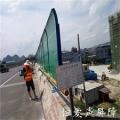 湖州声屏障公路声屏障厂家浙江省声屏障价格