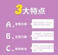北京皇家小宝三九贴生产厂家