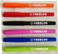 定制磨沙广告中性笔,碳素签字笔,云南广告笔厂