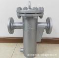浙江双庆 焊接式U型过滤器 STD-BF