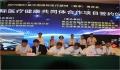青岛胶州创业园具体奖励办法自营企业