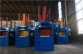 供应废旧金属废纸箱压缩机编织袋立式液压打包机产品