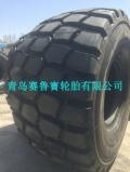 自卸卡车装载机轮胎 750 65R25、加厚