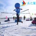 雪地大热新款雪地转转 雪上飞碟 四季游乐雪地价格