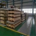 大岭山铝板 6061铝板 超厚铝板公司