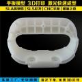 深圳福田3D打印手板模型制作,福田3D打印加工服务