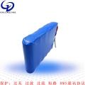 锂电池组24V2600mAh 18650